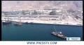 [14 April 2013] Iran exports LNG to Asia - English