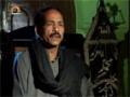 Noha Shahadat Hazrat Zahra (S.A) - (نوحہ شہادت حضرت زہرا (س - Urdu