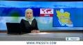 [16 April 2013] Iran 7.5 earthquake killed dozens in Pakistan - English