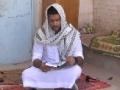 [MUST LISTEN] - Ziyarat Ashura in Vadi as Salam (Najaf e Ashraf) - Arabic
