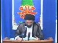 فلسفہ بعثت Falsafa-e-Bethat (part 1) - Ustad Syed Jawad Naqavi - Urdu