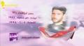 Martyrs of April (HD) | شهداء شهر نيسان الجزء 13 - Arabic