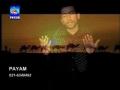 Faryad Na Karna - Urdu Noha 2005