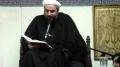 [01] Fatimiyya 2013 - The Potential of Human Beings - Sheikh Dr. Farrokh Sekaleshfar - English