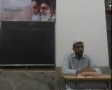 Classes on Walaayat-e-Faqih By Maulana Azam Jafri: Class-9 - Urdu