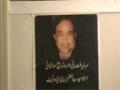 Salam By Br. Syed Aqeel -(MAJLIS Chelum  Syed Sibte- Jafar Shaheed) Imam Bargah-e- Masoomeen - Urdu