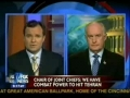 Pentagon General Calls for US Terrorism Against Iran - English