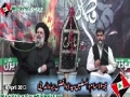 مجلس شہادت دختر رسول اکرم ص  - H.I. Abulfazl Bahauddini - 14 April 2013 - Urdu Translation