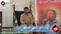 [Jashne Shahadat] Kalam - Br. Mukhtar Fateh Poori - 30 March 2013 - Urdu