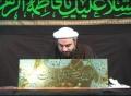 [04] The status of lady Fatima (AS) - Sheikh Dr. Farrokh Sekaleshfar - English