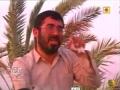 [11] Riwayat Fatah - روایت فتح - Farsi