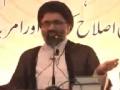 عاشوره از نظر امام خمینی Ashura Az Nazar-e-Imam Khomeini - Ustad Syed Jawad Naqavi - Urdu