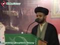 [لبیک یا حسین ع کانفرنس] Speech Mulana S. Ali Anwar - 21 April 2013 - Urdu