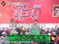 [لبیک یا حسین ع کانفرنس] Tarana Br. Abuzar Zaidi - 21 April 2013 - Urdu