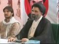 Imam Khomeini (r.a) Barsi Program - 2010 - Ustad Syed Jawad Naqvi - Urdu