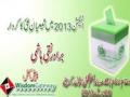 *Must Watch* [20 April 2013] شیعیان علی اور الیکشن 2013 - Br. Naqi Hashmi - Urdu