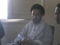 اسلامی وکیل کی صفات - H.I. Sadiq Taqvi - 21 March 2013 - Urdu