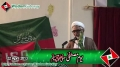 [یوم مصطفی ص] Speech H.I. Mirza Yusuf Hussain - Urdu University - 22 April 2013 - Urdu