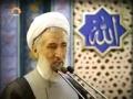 [26 April 2013] Tehran Friday Prayers - حجت الاسلام صدیقی - خطبہ نماز جمعہ - Urdu