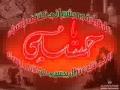 Har Zamana Meray Hussain Ka Hai - Urdu