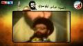 Sayyed Abbas Al-Musawi the last Speech (HD) - Arabic