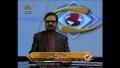 [23 Apr 2013] Andaz-e-Jahan - پاکستان کا سیاسی منظرنامہ - Urdu