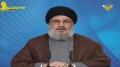 [ARABIC] Sayed Nasrollah 30-04-2013 | كلمة السيد حسن نصر الله حول آخر المستجدات