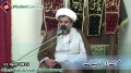 [Majlis] Maut Aur Hayat - موت اور حیات - H.I Raja Nasir Abbas - 21 April 2013 - Urdu