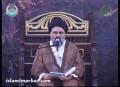 [02]قیامِ فاطمی حماسئہ فاطمیہ Qayam e Fatmi Hamasa e Fatmiya - Ustad Syed Jawad Naqavi - Urdu