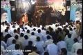 [04]قیامِ فاطمی حماسئہ فاطمیہ Qayam e Fatmi Hamasa e Fatmiya - Ustad Syed Jawad Naqavi - Urdu