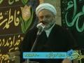 زلال سخن: حجت الاسلام والمسلمین فرحزاد-Farsi
