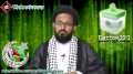 * Must Watch* [Election 2013 Special 3/3] چند اہم سوالات کے جوابات - H.I Sadiq Taqvi - Urdu