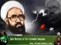 Şehid Mutahharinin Tarihi Filistin Konuşması - Farsi Sub Turkish