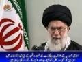 صحیفہ نور Supreme Leader Syed Ali Khamenei جوانوں اور بزرگوں کو نصیحت - Urdu