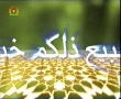 Friday Sermon - 23rd May 2008 - Ayatollah Khatami - Urdu
