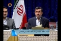 [08 May 13] Ahmadinejad says The Future of the World relies on Wisdom not Atom Bomb - Urdu