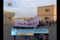 [9 May 2013] Bahraini People show Solidarity with the Political Prisoners - Urdu