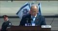 [09 May 13] Top Scientist Boycotts israel - English
