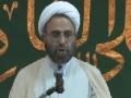 Friday Sermon (10 May 2013) - H.I. Ghulam Hurr Shabbiri - IEC Houston, TX - English