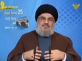 [Arabic] Sayed Nasrollah 09-05-2013   كلمة السيد حسن نصر الله - Noor Radio Anniversary