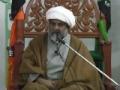 [01] ولایت اور اسکے مختلف پہلو Maulana Raja Nasir Abbas - Urdu