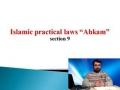 [09] Islamic Practical Laws - Ahkam - Jihad - English