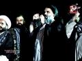 [1][Ali Deep Tarana 2013] شہدا کے لہو سے جاری - Shuhada ke Lahoo se jari - Urdu