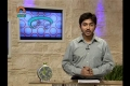 [2/2] Doctors Corner - HEADACHE - 13 May 2013 - Urdu
