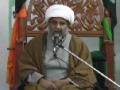[02] ولایت اور اسکے مختلف پہلو Maulana Raja Nasir Abbas - Urdu