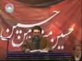 [01] کرامت و شرف حسینی Karamat Wa Sharaf-e-Hussaini - Ustad Syed Jawad Naqvi - Urdu