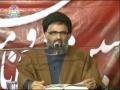 [02] کرامت و شرف حسینی Karamat Wa Sharaf-e-Hussaini - Ustad Syed Jawad Naqvi - Urdu