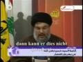 [Part 11 Sayyed Hassan Nasrallah zum 3.Jahrestag des Sieges, 14.08.2009 - Arabic Sub German