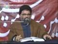 [03] کرامت و شرف حسینی Karamat Wa Sharaf-e-Hussaini - Ustad Syed Jawad Naqvi - Urdu