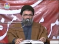 [04] کرامت و شرف حسینی Karamat Wa Sharaf-e-Hussaini - Ustad Syed Jawad Naqvi - Urdu